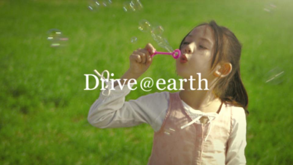 Drive @ earth