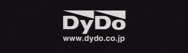 """Dydo """"Motion Logo"""""""