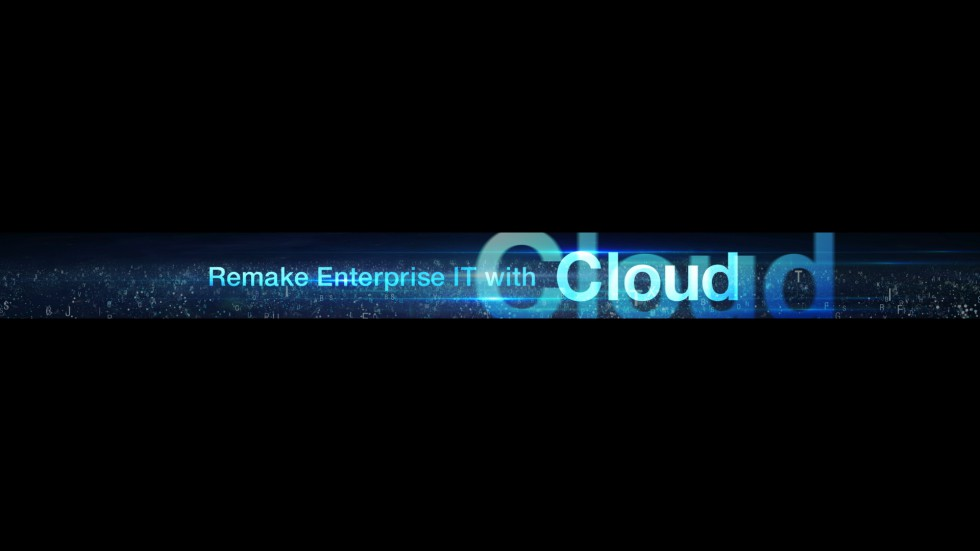 IBM Software XCITE Spring
