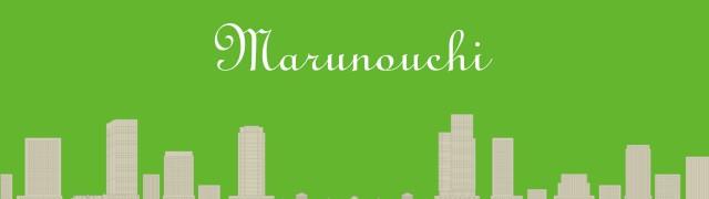 Marunouchi