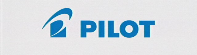 "PILOT ""Motion Logo"""