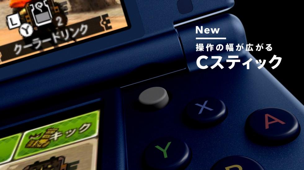 Newニンテンドー3DS TV-CM