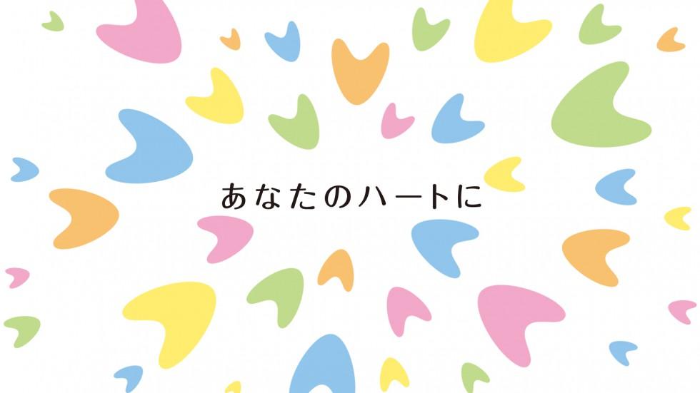 BS Asahi Brand Movie