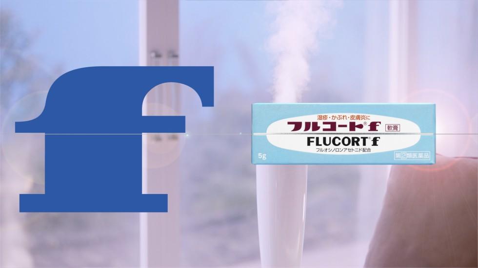 Flucort f Motion logo