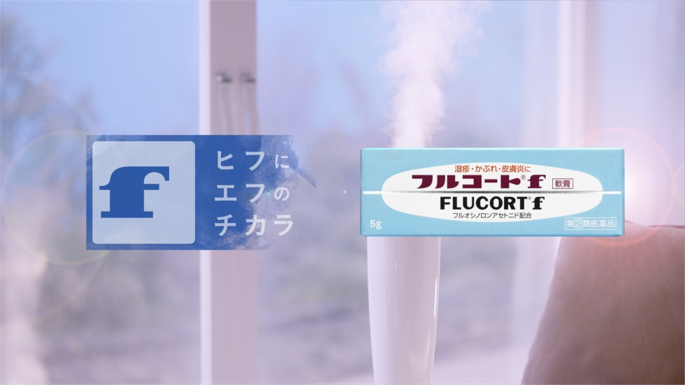 Flucort f Motion logo