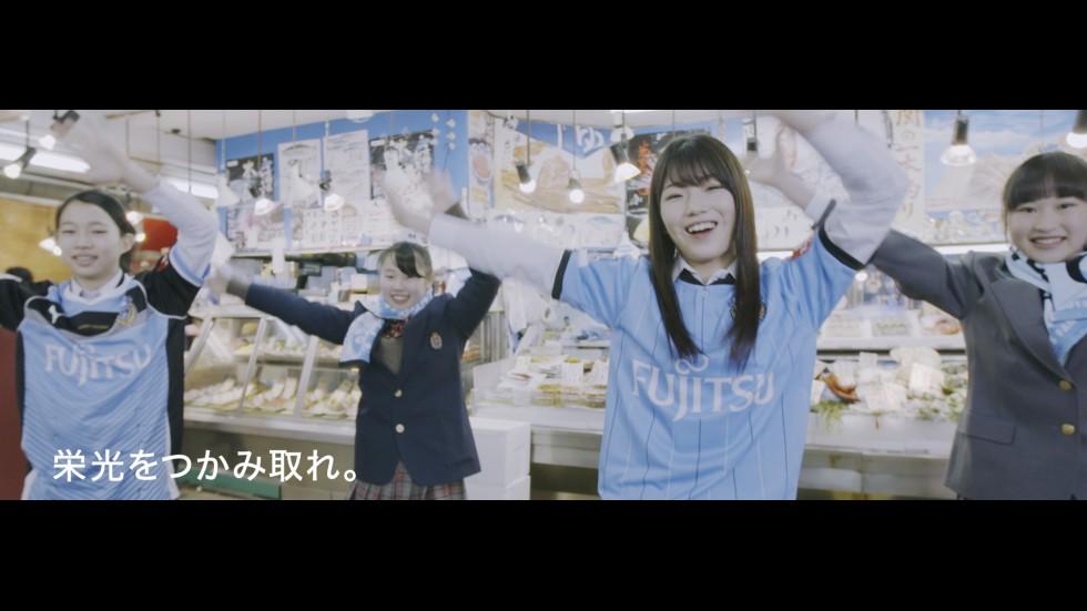 """""""サポーターダンス2017″篇"""