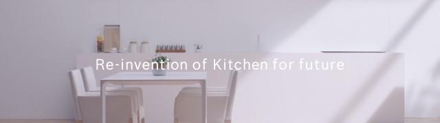 Bosch Concept movie