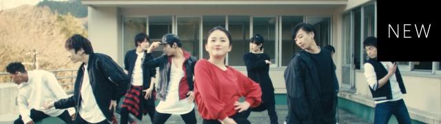 Xperia Ear Duo Dance Lesson