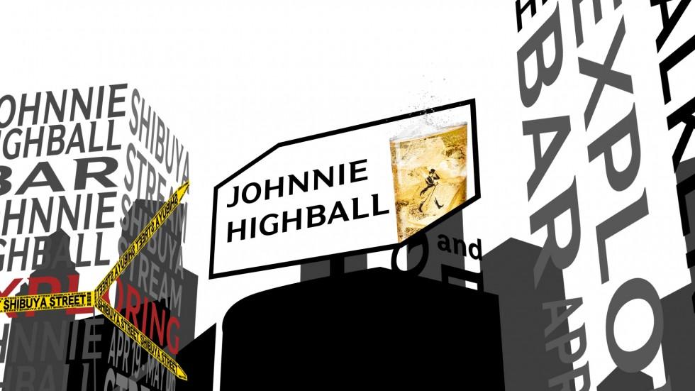 ジョニーハイボールBAR